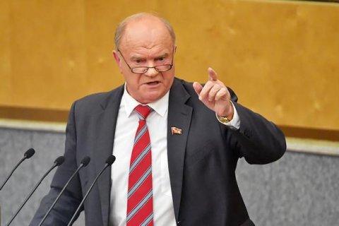 Геннадий Зюганов назвал заявление представителя Украины о сговоре Сталина и Гитлера идиотской провокацией