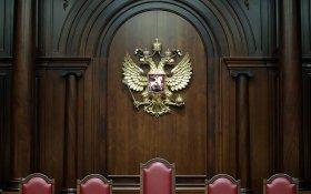 Единороссы продолжают «совершенствовать законодательство». Главой конституционного суда Путин может назначить кого угодно