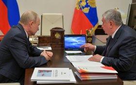 Роснефть поддержала повышение налогов для сырьевых компаний… и выделение льгот для себя на 460 млрд рублей