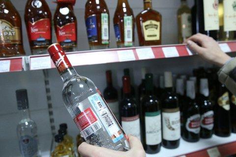 Минэкономразвития предлагает снизить цену на водку почти в полтора раз