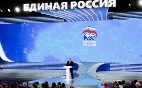 Единороссы хотят запретить всем, кого объявят причастными к экстремистским организациям, участвовать в любых выборах