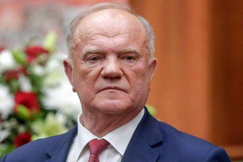 Геннадий Зюганов: ЦИК принял неправовое и крайне опасное решение