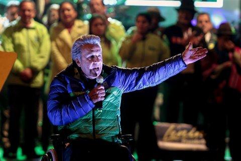 Ленин победил в Эквадоре и спел «Пока мы едины— мы непобедимы»