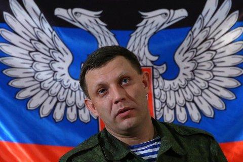 В ДНР назвали новые имена подозреваемых в причастности к убийству Моторолы