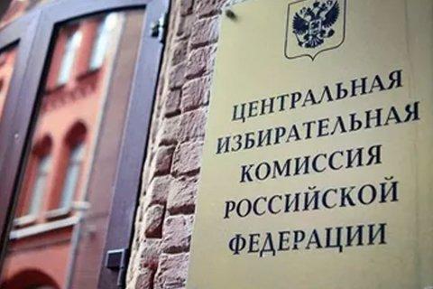 Элла Памфилова благодарит главу избиркома Приморья за проведенные выборы