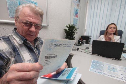 Минздрав хочет лишить 85 млн россиян бесплатной медпомощи