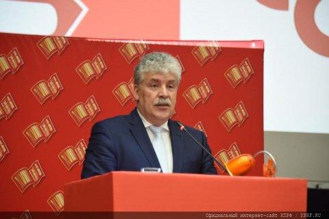 Участники XVIII съезда КПРФ сообщили о готовности к очередным думским выборам