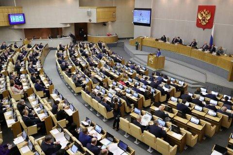 «Единороссы» в Госдуме отвергли предложение КПРФ перераспределить налог на прибыль в пользу регионов