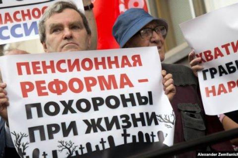 Единороссы в Госдуме отказались отменять повышение пенсионного возраста
