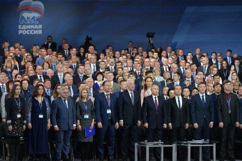 Единороссы на выборах в регионах решили молчать о «пенсионной реформе» и не вспоминать Медведева и Путина