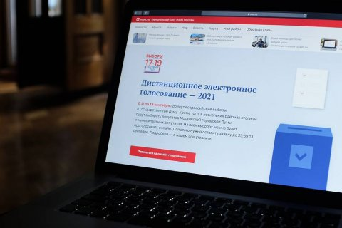 ЦИК представила результаты электронного голосования в регионах