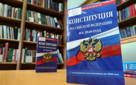 Коммунисты в региональных законодательных собраниях отказались поддерживать изменение Конституции РФ