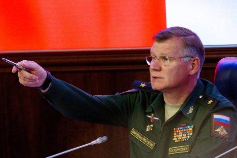 Минобороны предупредило о готовящихся информационных атаках на командование ВС