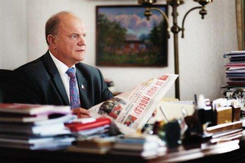 Геннадий Зюганов: Летаргический бюджет