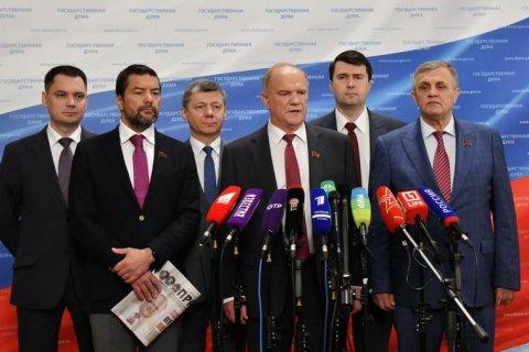 Геннадий Зюганов: Наша фракция трудилась над тем, чтобы обеспечить достойную жизнь каждому гражданину