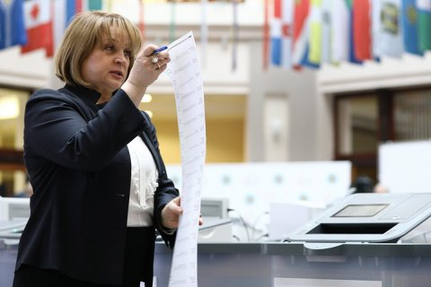 Элла Памфилова пожаловалась на Первый канал