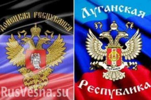 Опрос: Большинство жителей России – за поддержку ДНР и ЛНР и переговоры