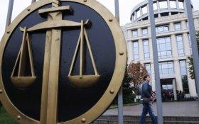 Суд вернул подельнику полковника Захарченко квартиру и два автомобиля