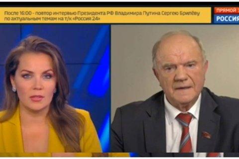 Геннадий Зюганов рассказал о мерах по укреплению Русского мира