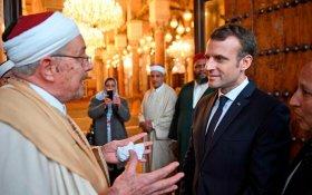 Макрон предъявил ультиматум мусульманским лидерам Франции: Нет - политическому исламу и иностранному вмешательству