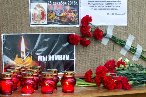 Опознаны более 70 жертв крушения Ту-154