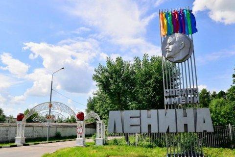 Грудинину – «закон». Рейдерская атака на «Совхоз имени Ленина» выходит за всякие рамки