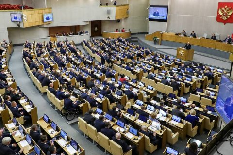 Единороссы, ЛДПР и «Справедливая Россия» проголосовали за назначение Мишустина на пост премьер-министра