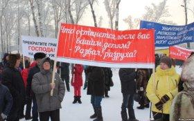 Путин утвердил критерии оценки работы губернаторов. На первом месте — доверие к власти