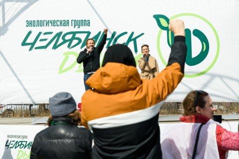 На народный сход за чистый воздух вышли 2,6 тыс. жителей Челябинска