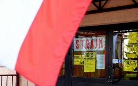 Около 600 тысяч польских учителей начали бессрочную забастовку с требованием повышения зарплаты