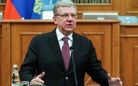 Кудрин предложил вместо отмены НДФЛ с малоимущих раздать им субсидии