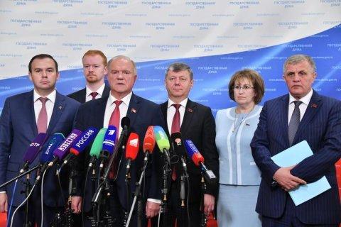 Геннадий Зюганов потребовал использовать профицит бюджета в интересах людей и развития страны