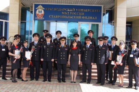 В Ставропольском филиале Краснодарского университета МВД обнаружили преступное сообщество