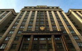 Комиссия Госдумы нашла нарушения законодательства со стороны Meduza, Би-би-си и радио «Свобода»
