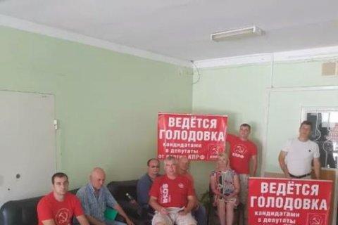 Полиция задержала участников голодовки кандидатов от КПРФ на Ставрополье