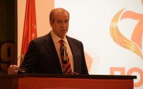 Сергей Левченко: КПРФ предстоит воплотить в жизнь народный запрос на власть трудящегося большинства
