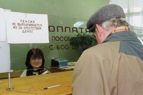 Петиция против повышения пенсионного возраста набрала за семь дней 1,5 млн голосов