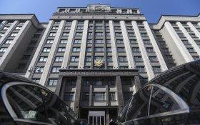 Госдума голосами единороссов шестой год подряд «временно» заморозила накопительную часть пенсии
