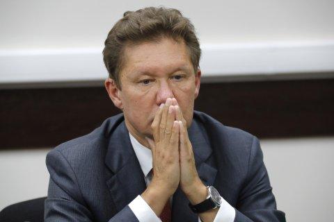 «Газпром» передумал лишать Украину газа