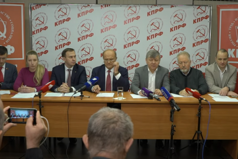 Пресс-конференция КПРФ. О нарушениях в ходе выборов депутатов Государственной Думы