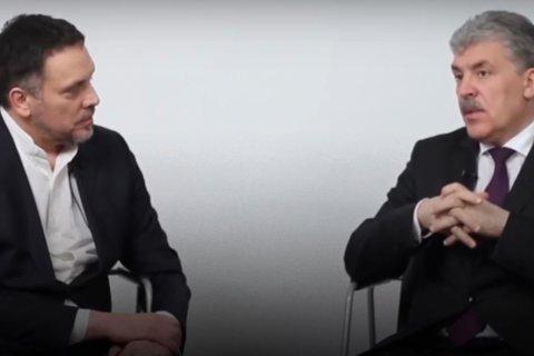 Павел Грудинин: Избирательная кампания была нечестной