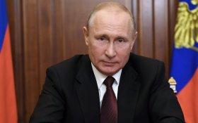 Путин предложил немного поднять подоходный налог для людей с доходом более 5 млн рублей