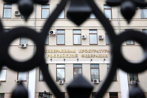 Правительство выделило более 2 млрд рублей на премирование работников Генпрокуратуры