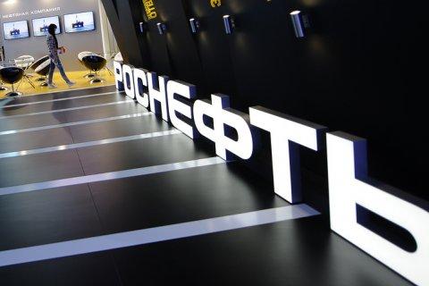Биржевые игроки позитивно оценили продажу части акций «Роснефти» иностранцам