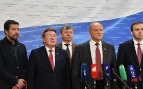 Геннадий Зюганов: Власть опустилась до политического бандитизма