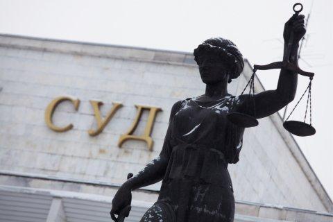 «Самый справедливый суд в мире». За смерть задержанного взыскали 10 тыс рублей, а за оскорбление олигарха 10 млн рублей