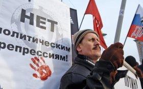 В КПРФ заявили, что наказание за нарушение карантина может стать инструментом репрессий