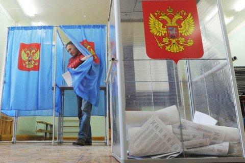 Россияне не желают голосовать, но хотят наблюдать за честностью выборов