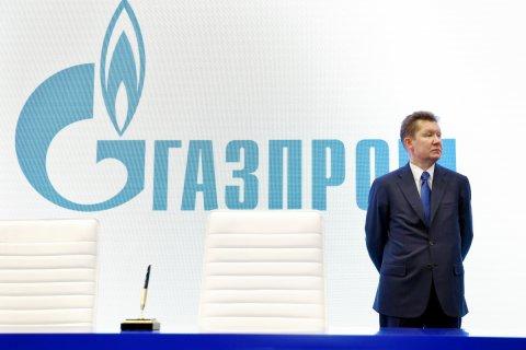 Цены на российских газ в России оказались выше европейских