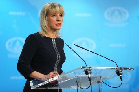 Захарова признала гибель в Сирии российских граждан. Вчера МИД говорил, что это дезинформация